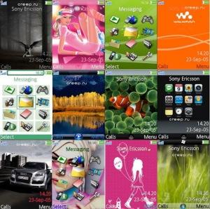 Download Gratis 100 Thema untuk Sony Ericsson W810/W850/W850i