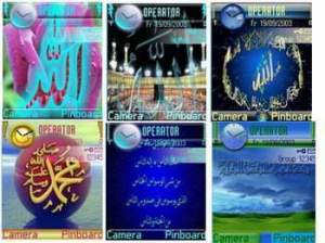 Download islamic themes S60 Gratis